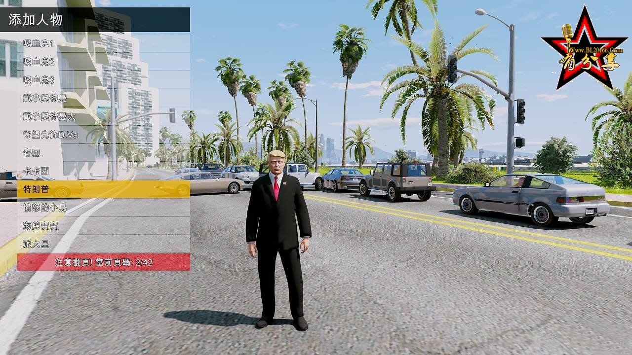 GTA5mod整合版 真实画质 两千多载具 五百多位人物 超级英雄 罪恶都市 整合版【127GB】